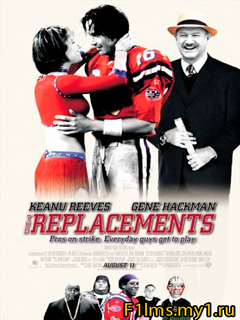 Дублёры / The Replacements (2000) HD 720